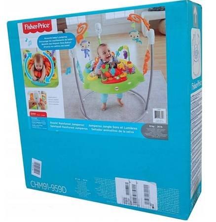 DRUKAN Skoczek dla dzieci 23378313
